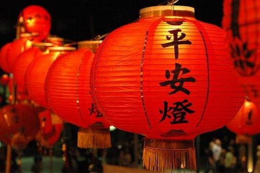 Китай: BSN сотрудничает с TON Labs в рамках нового сотрудничества