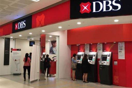 DBS Bank возможно запустит биржу цифровых активов