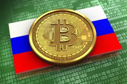 Российские  чиновники теперь должны декларировать свои криптохолдинги как доход