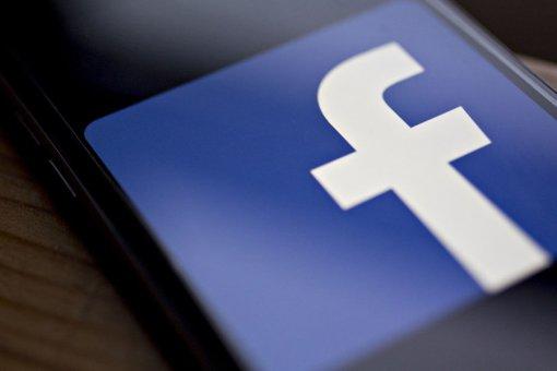 Криптовалюта GlobalCoin от Facebook будет запущена в 2020 году
