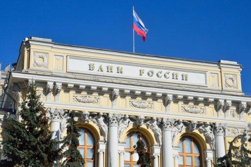 ЦБ России раскрывает свои планы на CBDC (цифровой рубль)