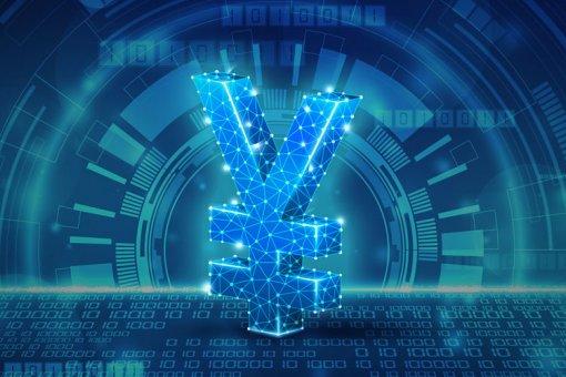 Японские мегабанки проведут эксперимент с цифровой йеной