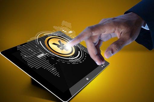 Chutian Dragon планирует сделать кошелек для цифрового юаня с технологией идентификации отпечатков пальцев