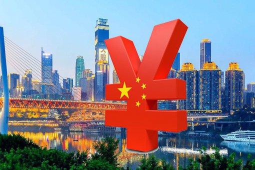 Китай потратил 1,5 миллиона долларов на испытание цифрового юаня