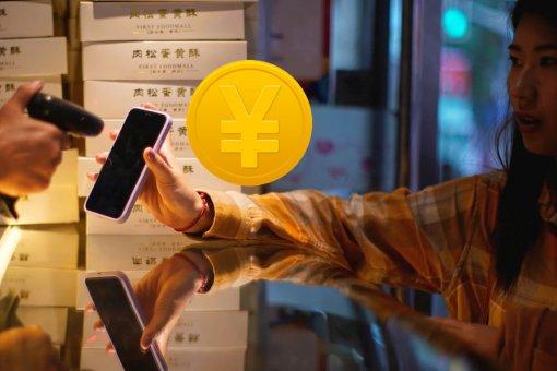 Китай проведет второе испытание лотереи цифрового юаня
