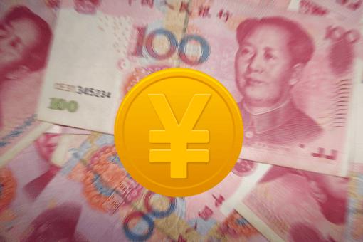 """Цифровой юань станет предвестником """"новой эры криптовалют"""""""