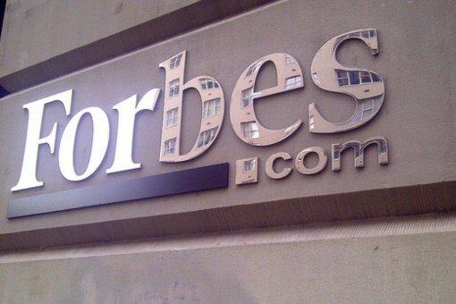 Журнал Forbes будет публиковать материалы на блокчейн-стартапе