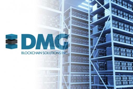 DMG приобретает 3600 ASIC в рамках расширения майнинга биткоинов