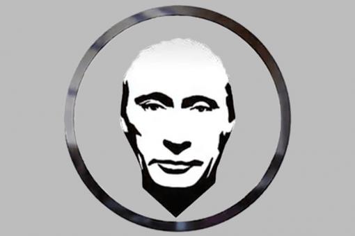 Криптобиржа Yobit провела памп валюты PutinCoin