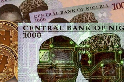 Нигерийский веб-сайт eNaira опережает запланированное октябрьское развертывание