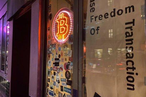 Первый в мире зал биткойн-бара закрывается
