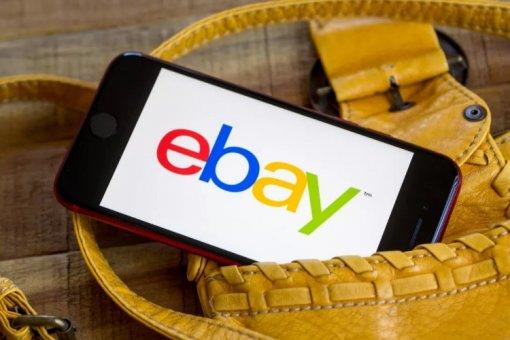 Ebay разрешает продажу NFT на платформе