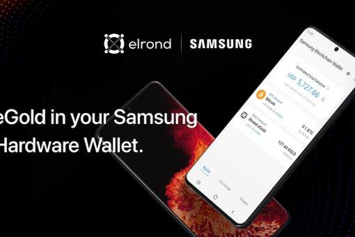 Elrond eGLD можно будет хранить в Samsung Blockchain Wallet