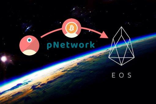 Defibox: «pNetwork «хорошо поработала», перенося биткоины в EOS»