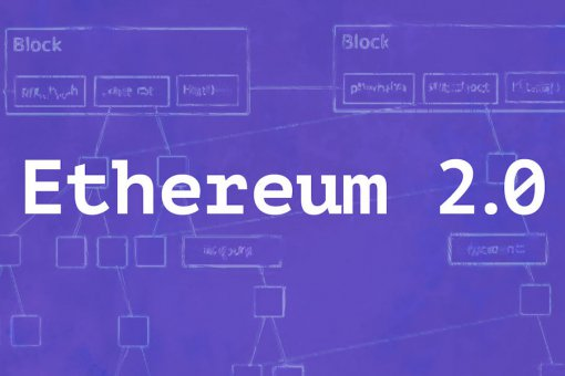 План «горячей замены». Как именно Ethereum перейдет на Proof-of-Stake?