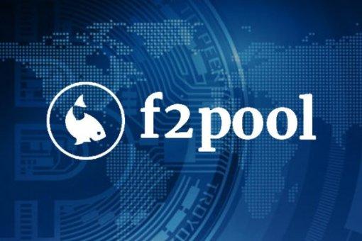F2Pool перестает делиться прибылью от майнинга BCH
