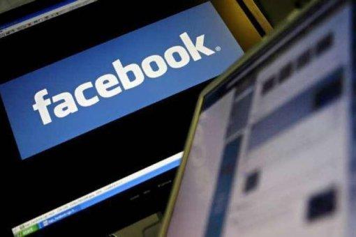 Facebook окажется под наблюдением APRA Австралии