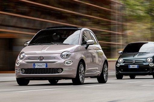 Диллер Fiat, Alfa Romeo и Ford начал продавать машины за криптовалюту