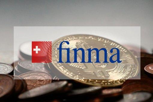 Швейцарский регулятор оценивает криптовалюты как неустойчивый актив