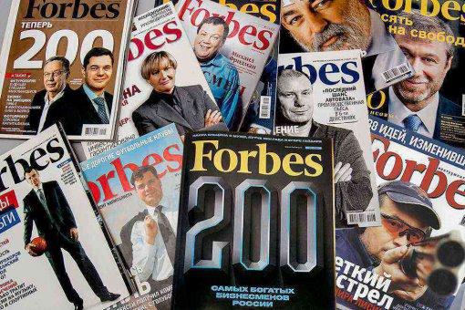 Ripple и Coinbase входят в десятку крупнейших финтех-компаний в 2020 году