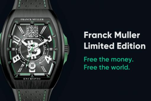Портал Bitcoin.com объявил о запуске  часов Franck Muller