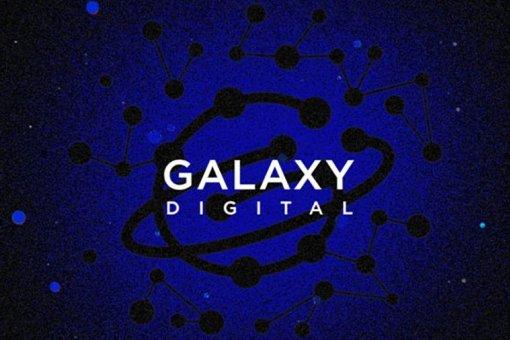Galaxy Digital: Q1 AUM увеличились  58%