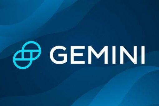 Gemini сообщает об «ухудшении производительности» в ключевых системах