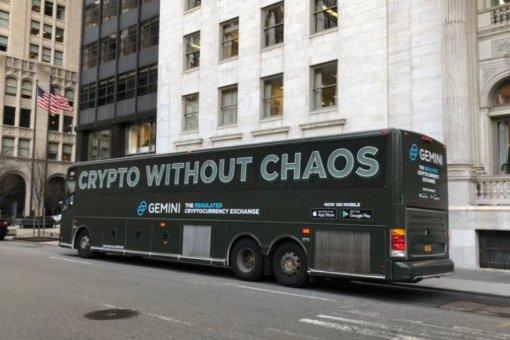 Gemini стала первой криптобиржей, прошедшей экзамен по безопасности Deloitte 2 уровня