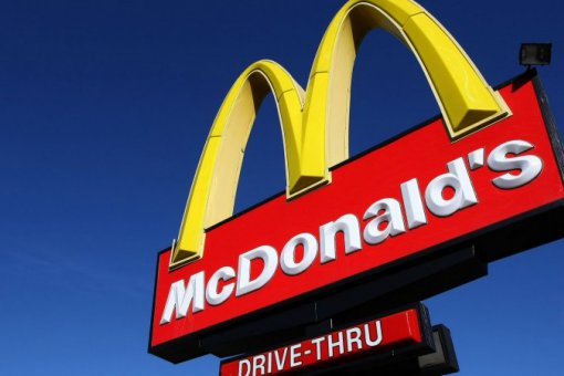 Starbucks, McDonald's и Subway могут протестировать цифровой юань Китая одними из первых
