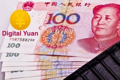 Goldman Sachs: «Через 10 лет цифровой юань будет использовать 1 млрд человек»