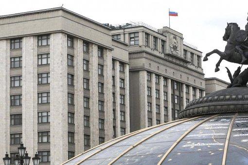 Представитель Госдумы заявил, что биткоин способен разорить российскую экономику