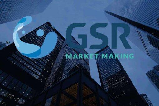Market Maker GSR выпускает внебиржевые опционы DOT