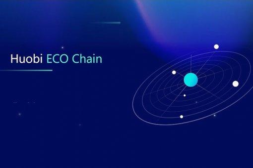 Директор Huobi Eco Chain: «Heco предоставляет разработчикам более эффективную и стабильную среду разработки»