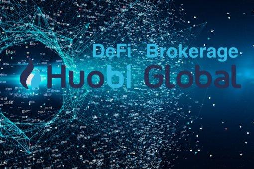 Huobi Brokerage запускает торговлю токенами DeFi