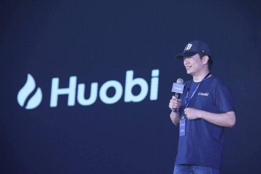 Старший директор биржи Huobi Pro выступит с докладом на форуме Blockchain Life 2018 в Санкт-Петербурге