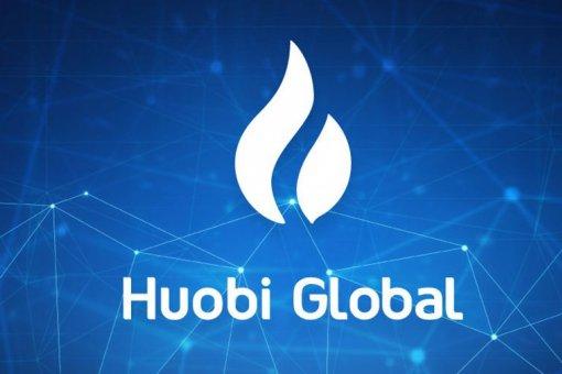 Huobi Global объявила, что прекратит обслуживать существующих китайских пользователей к концу этого года