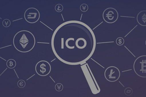 Инвестиции в ICO 2019: специалисты рассказали, на что стоит обратить внимание