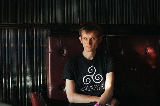 Виталик Бутерин назвал главную угрозу безопасности Ethereum