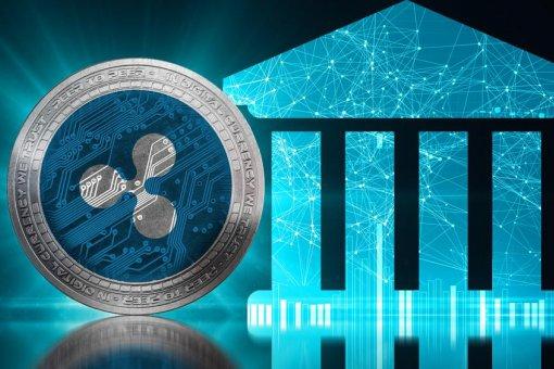 Ripple готовит к выпуску банковскую платформу, работающую на криптовалюте XRP