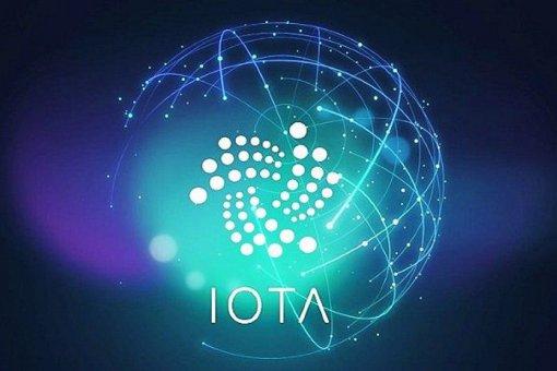 IOTA (MIOTA) присоединяется к проекту Blockchain, финансируемому Японским национальным агентством