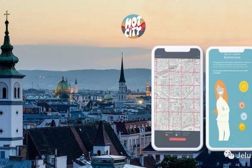 Вена и Грац испытали приложение умного города HotCity на блокчейне Ardor