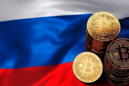 Калининград попал под блокчейн: стало известно, где в России криптовалюты разрешены официально