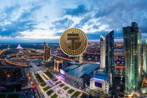Казахстан планирует ввести цифровую валюту центрального банка