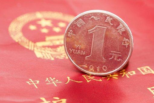 Инсайдеры: ЦБ Китая приближается к выпуску цифровой валюты