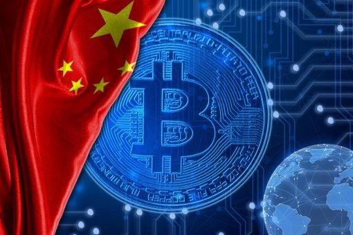 Китайские инвестиции в блокчейн упали на 40% в 2019 году