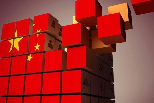 Китай получил первую платформу для публичных торгов на основе блокчейна