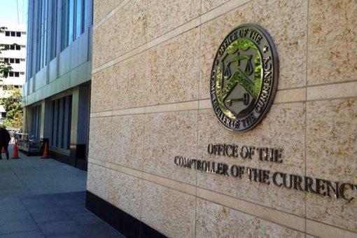 Глава OCC Брайан Брукс уходит в отставку в четверг
