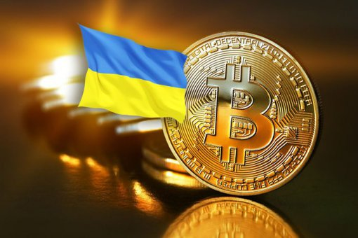В Украине будут отслеживать криптовалютные транзакции