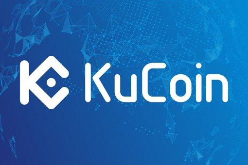 Биржа KuCoin добавила в листинг Fantom (FTM) и устроила розыгрыш