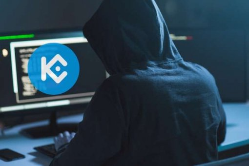 Взлом KuCoin: украдено не $150, а $280 миллионов?